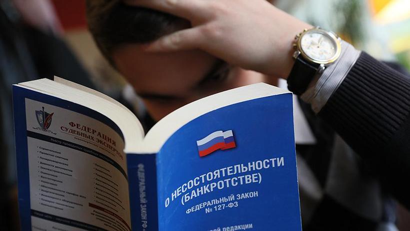 Предоставим помощь в получении кредита в москве