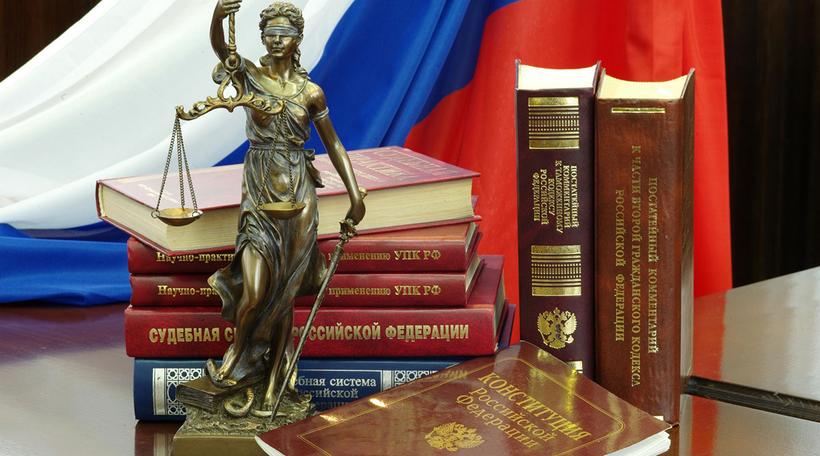 Банкротство физических лиц: изменения закона в 2020 году