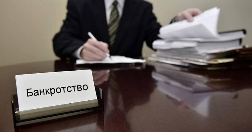 банкротство физических лиц сколько стоит услуга юриста
